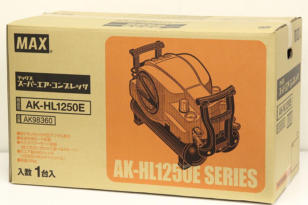 45気圧エアコンプレッサ AK-HL1250E