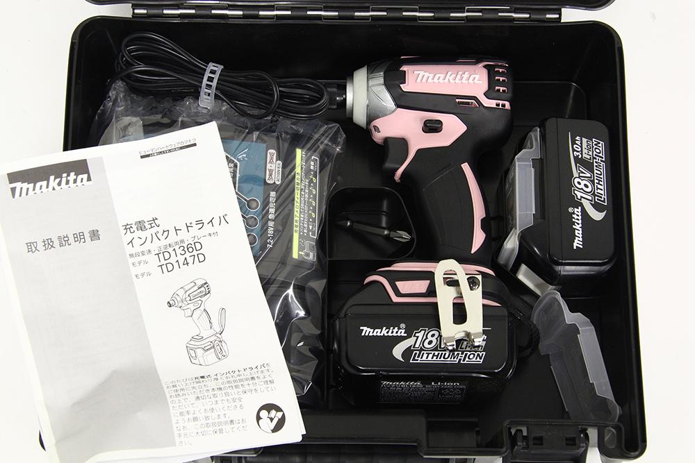 18V 充電式インパクトドライバ TD147DRFXP ピンク