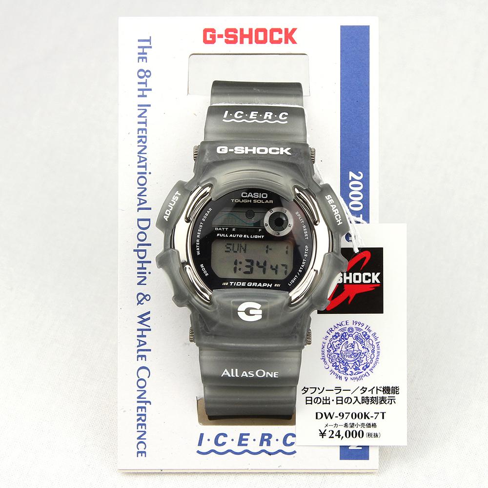 G-SHOCK DW-9700K-7T 第8回国際イルカ・クジラ会議 記念モデル