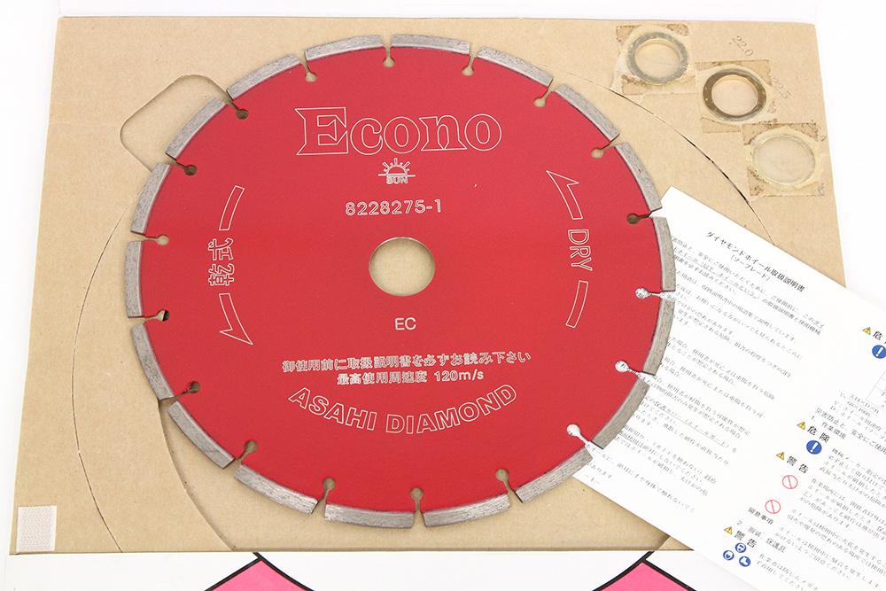 ソーブレード ダイヤモンドホイール 乾式 10D-2.4U-ECONO