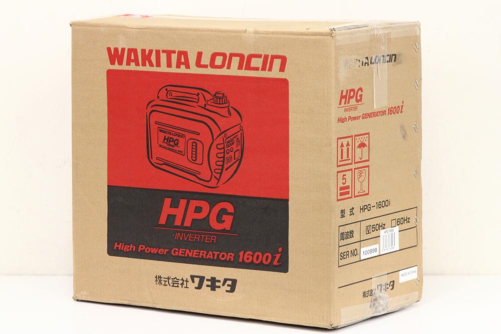 インバーター発電機 HPG1600i 50Hz
