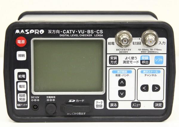 デジタルレベルチェッカー LCN3A
