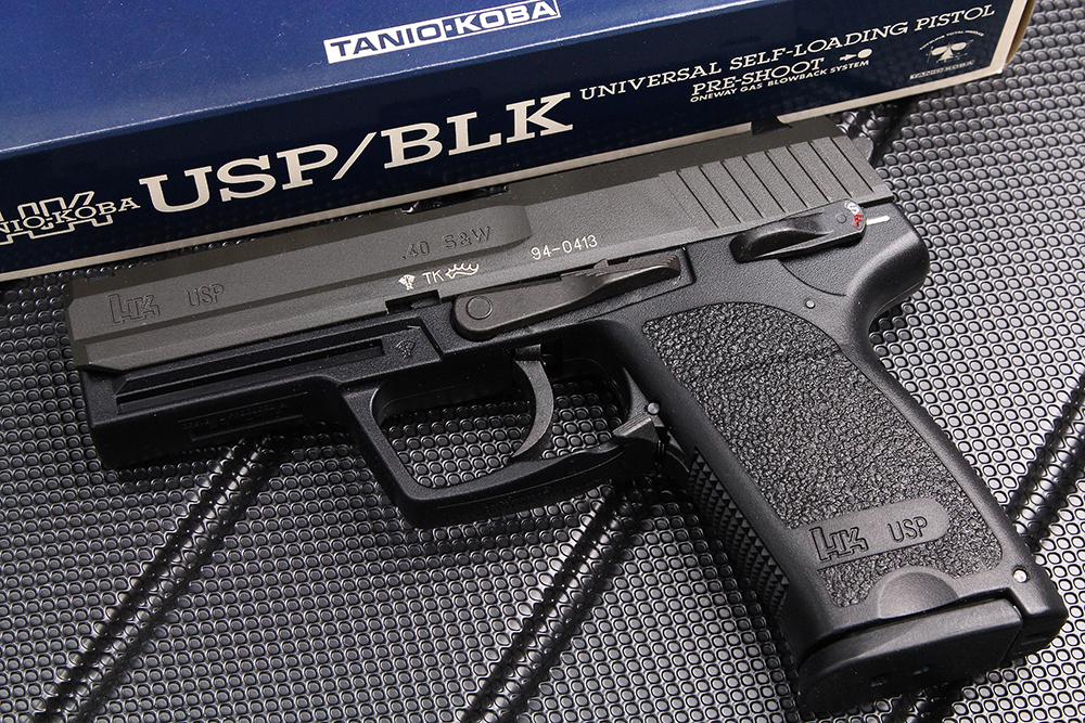H&K USP BLK ガスガン