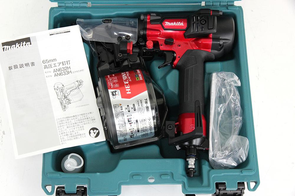 65mm高圧エア釘打 AN633H