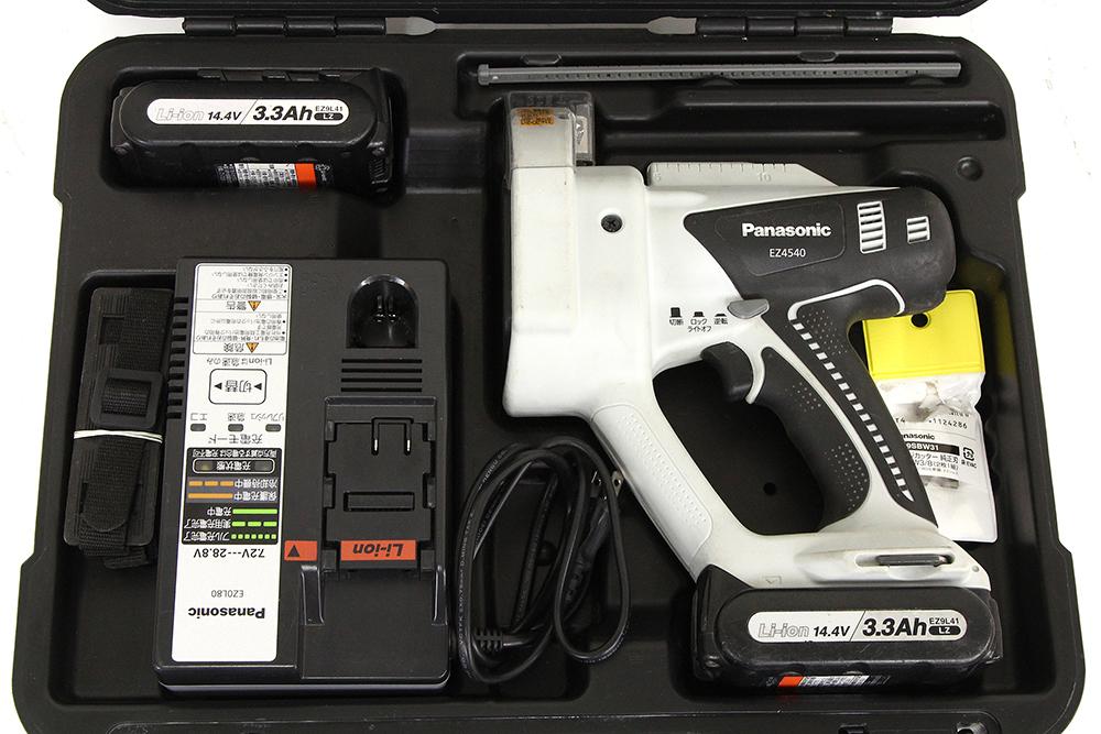 充電全ネジカッター EZ4540LZ2S-B