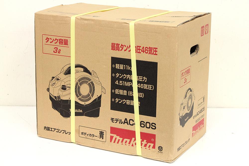 内装エアコンプレッサ AC460S 46気圧 容量3L