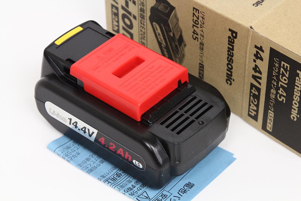 リチウムイオン電池パックLSタイプ EZ9L45 14.4V 4.2Ah