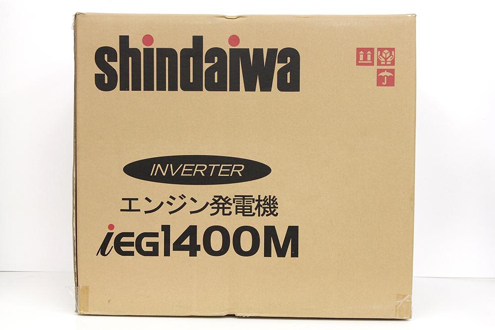 インバーター発電機 iEG1400M-R 50 60Hz