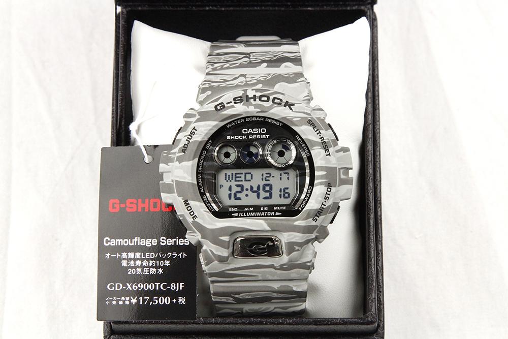 G-SHOCK カモフラージュシリーズ GD-X6900TC-8JF