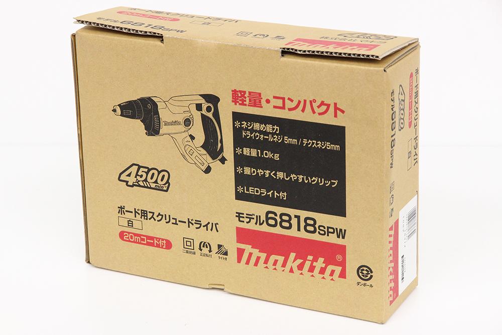 マキタ ボード用スクリュードライバ 6818SPW 白