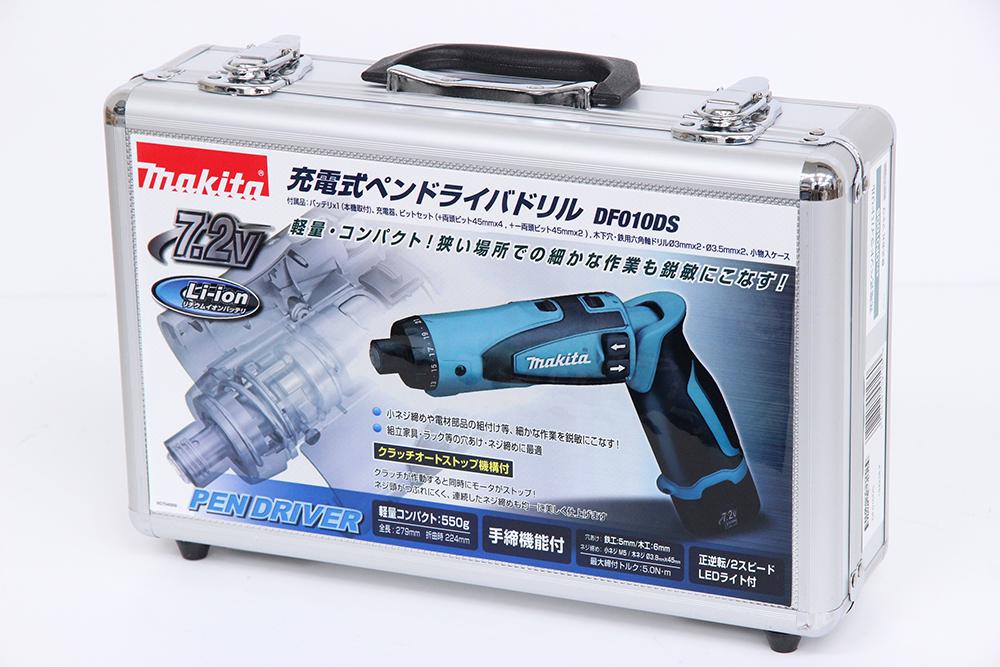マキタ 7.2V 充電式ペンドライバドリル DF010DS 1.0Ah