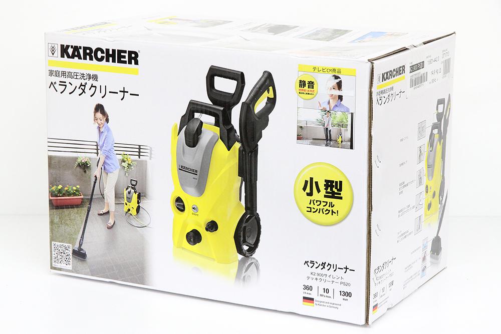 ケルヒャー 高圧洗浄機 K2.900 サイレント 50Hzデッキクリーナー PS20 付き