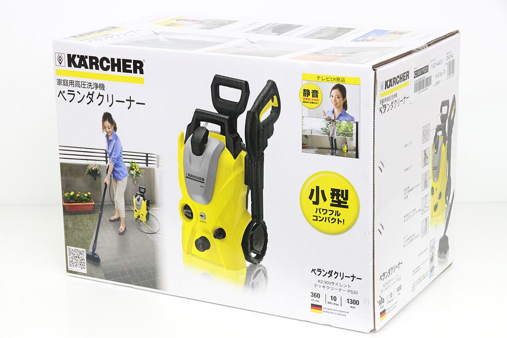 ケルヒャー 高圧洗浄機 K2.900 サイレント 60Hz デッキクリーナー PS20 付き
