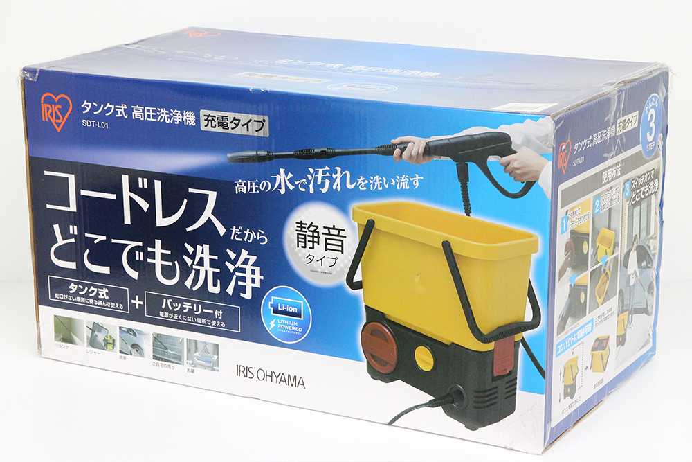 アイリスオーヤマ タンク式 高圧洗浄機 充電タイプ SDT-L01