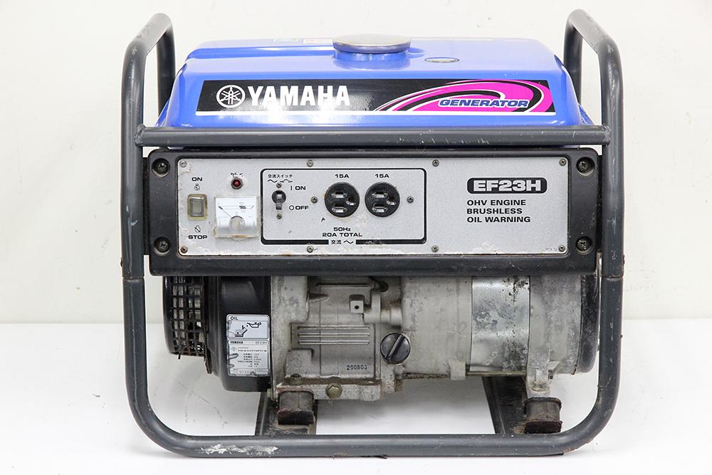 ヤマハ 発電機 EF23H 50Hz