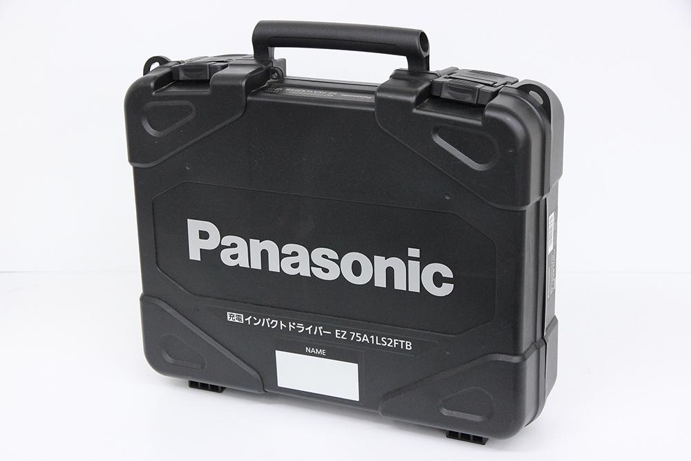 パナソニック 充電インパクトドライバー EZ75A1LS2FTB