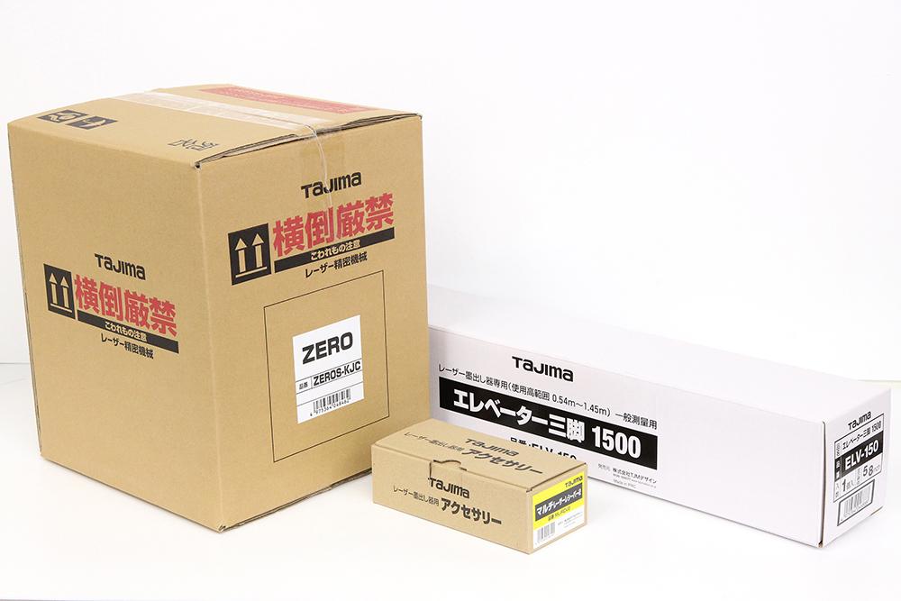 タジマ レーザー墨出し器 ゼロセンサーKJC 受光器・三脚セット ZEROS-KJCSET