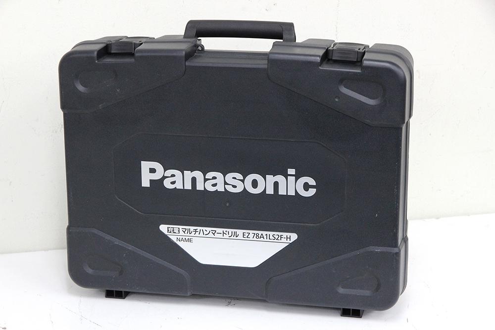 パナソニック 充電マルチハンマードリル EZ78A1LS2F-H グレー