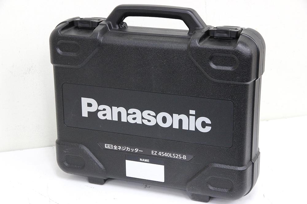パナソニック 充電全ネジカッター EZ4540LS2S-B 黒