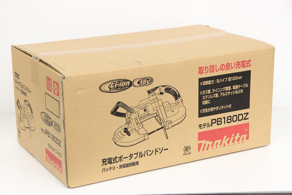 マキタ 充電式ポータブルバンドソー PB180DZ 本体のみ