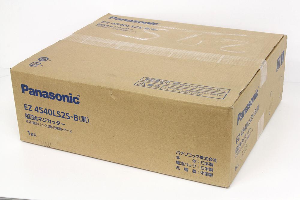 パナソニック 充電全ネジカッター EZ4540LS2S-B
