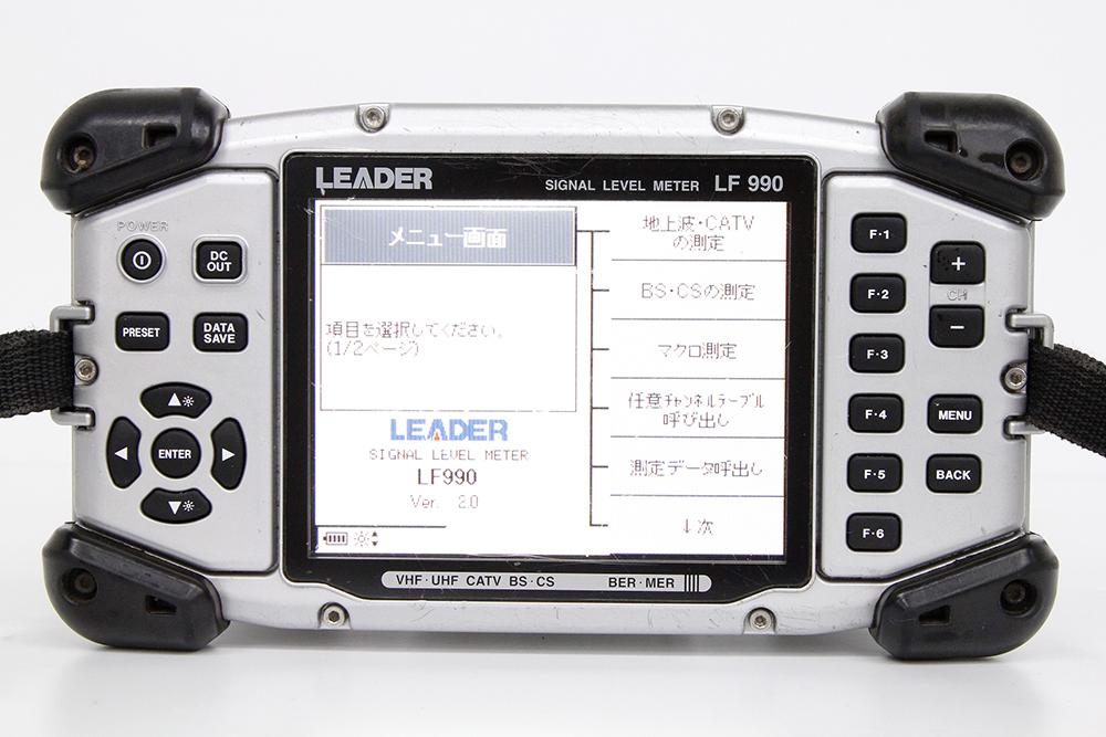 リーダー電子 シグナルレベルメーター LF990