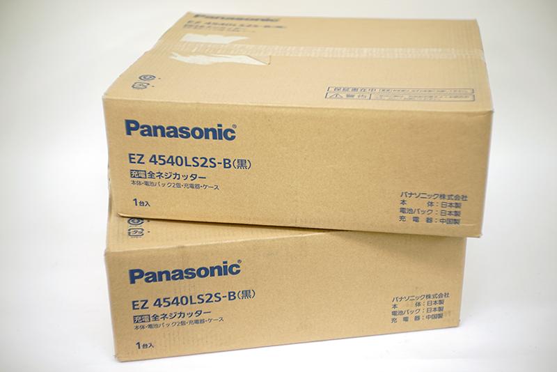 Panasonic EZ4540LS2S-B 充電全ネジカッター