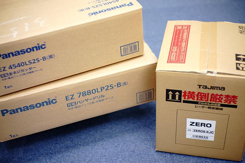 Panasonic EZ7880LP2S EZ4540LS2S