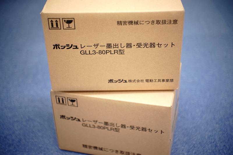 BOSCH GLL3-80PLR レーザー墨出し器