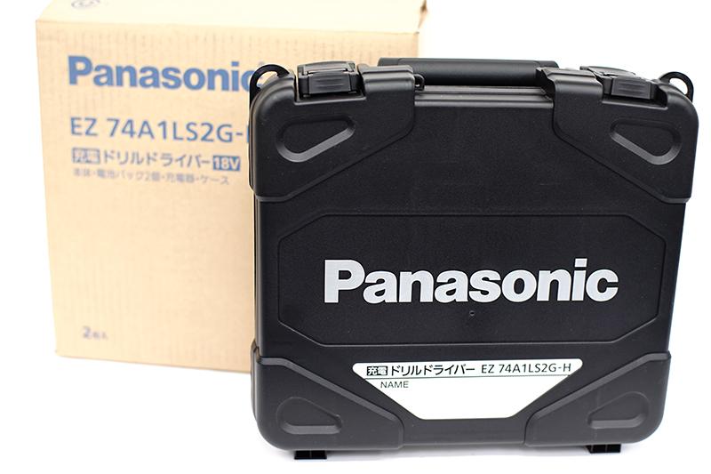 Panasonic EZ74A1LS2G Impact Driver